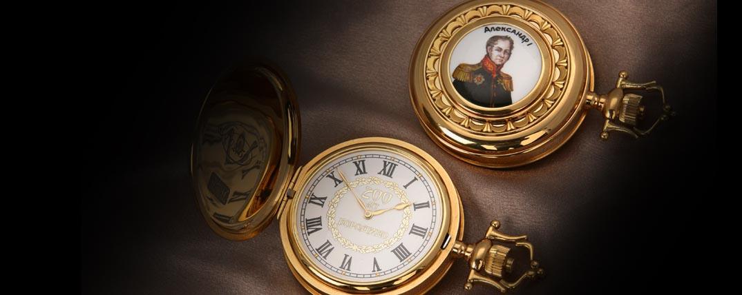253402be Часы с символикой, наручные часы Полет Хронос